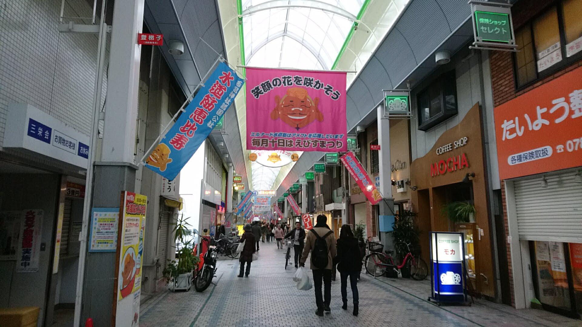 神戸の下町「水道筋商店街」を食べ歩いてみた。おすすめのグルメスポットを紹介。