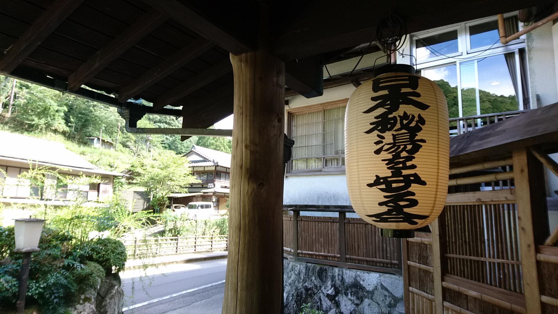 【和歌山県】関西でも硫黄の香りが堪能できる「湯の峰温泉 旅館あづまや」に行ってきた。